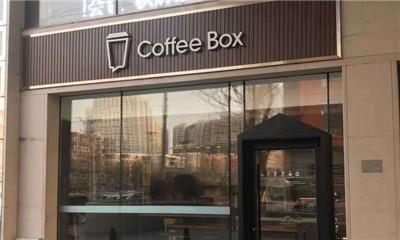 连咖啡大量关店追踪:一小时仅两单外卖生意