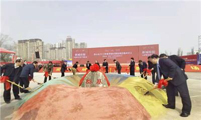 泰安新城吾悦广场开建 总投资20亿、商业面积13万�O