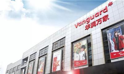 华润万家大卖场退出北京 5家门店由物美接管运营