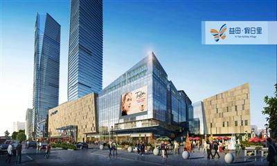 迈科的安达仕酒店来了 锦业路区域商业开发持续升温
