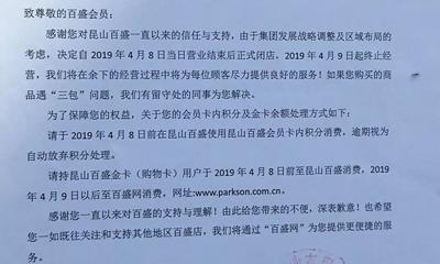 http://news.winshang.com/member/news/2019/3/20/20193201636366625902_1.jpg