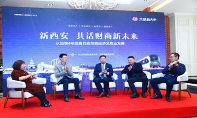 http://news.winshang.com/member/news/2019/3/21/2019321125299373539_1.jpg