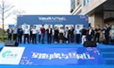 印力广深公司首个社区商业平湖印象里招商签约会成功举办
