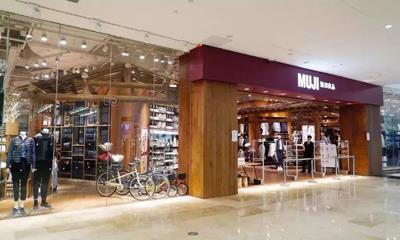"Zara母公司、无印良品等业绩增长乏力 快时尚行业""入冬""了?"