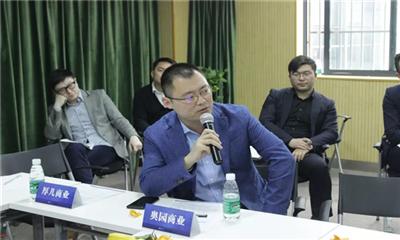 奥园商业杜鹏:大数据系统在商业项目中的实际应用