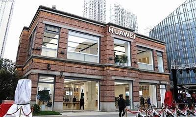 全国首家华为授权体验店Plus于3月23日落地楚河汉街