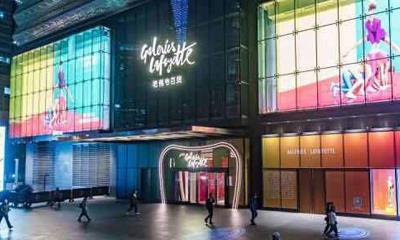 老佛爷百货上海旗舰店试营业 预计到2025年将在中国开12家店
