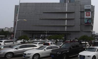 北京名门多福生活广场3月25日起闭店改造 将转型社区购物中心