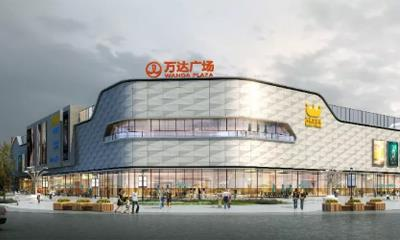 湖北天门万达广场3月25日动工 预计2020年底开业