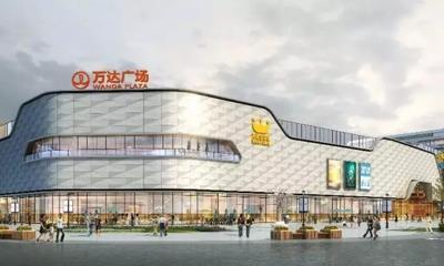 天门万达广场已开工 将于2021年5月28日正式开业