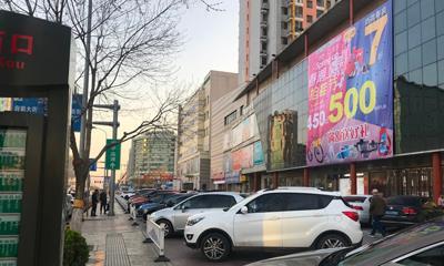 北京平谷新老商圈现状:老商场问题突出、新商场面临发展瓶颈