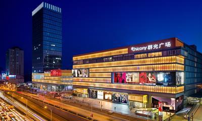 2018年武汉群光广场销售业绩翻新 同比上涨8%