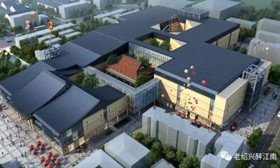 绍兴国金购物城预计2020年1月开业 建筑面积达12万㎡