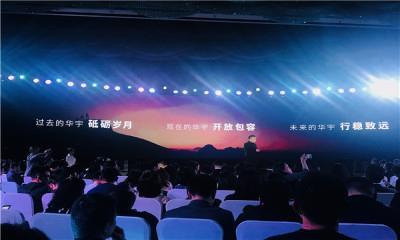 华宇2018年销售额375.2亿  预计2021年达到1000亿