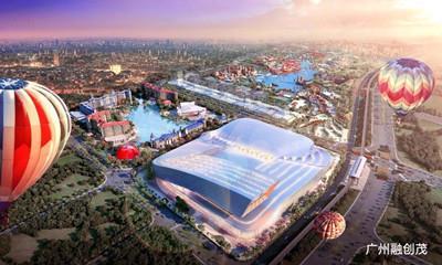 广州融创茂6月15日开业 融合Mall+雪世界+水世界+体育世界