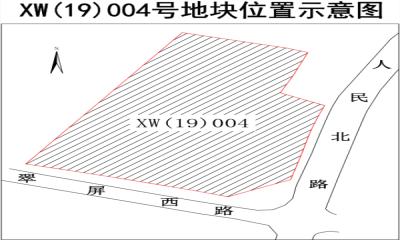 商地快讯|贵阳一宗商业用地成交 总面积约1.08万㎡