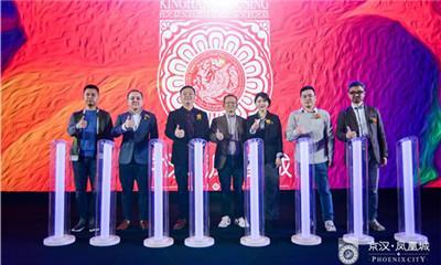 """京汉·凤凰城倾力打造文化产业型商业综合体 引领巴南""""一站式""""购物新时尚"""