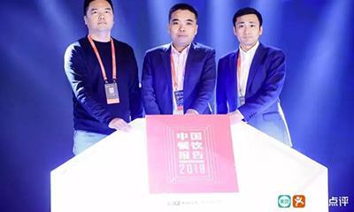 """中国餐饮报告2019:市场规模突破4万亿 """"他消费""""崛起"""