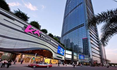 KK MALL2018年销售额20.3亿 2019年持续发力时尚潮流品牌