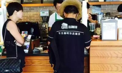 连咖啡被爆连关120家店 烧钱模式在餐饮业行不通?