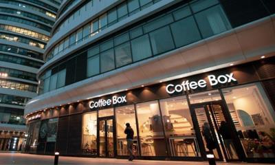 """瑞幸亏损、连咖啡关店 互联网咖啡是否需要""""猫爪杯""""?"""