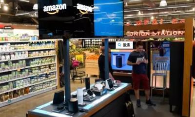 亚马逊将于4月关闭美国所有87家快闪店 扩展四星级店和书店计划