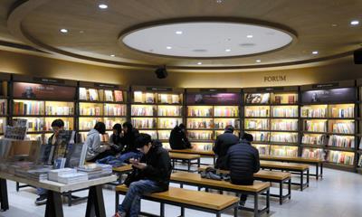 诚品书店今年秋天将进军日本 在东京开设2870�O分店