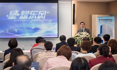 广州星河亚洲金融中心举办招商推介会  将构建24小时商务社交圈