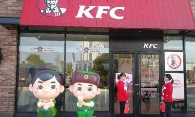 """外资餐企融合中国元素 肯德基开出首个""""雷锋主题""""餐厅"""