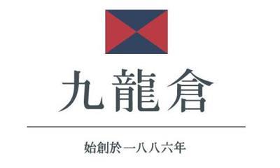 九龙仓集团:2018年公司内地合约销售额228.15亿元