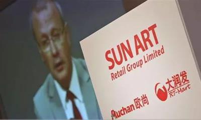 与电商合作的红利还未释放 高鑫零售的苦痛有谁怜?