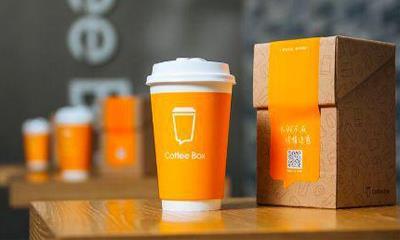 处在探索期 连咖啡提价30%后负毛利门店均被关闭