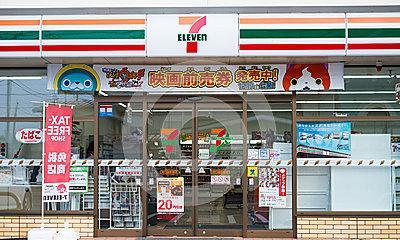 7-Eleven的慢:门店赚钱比起扩张速度更为重要!