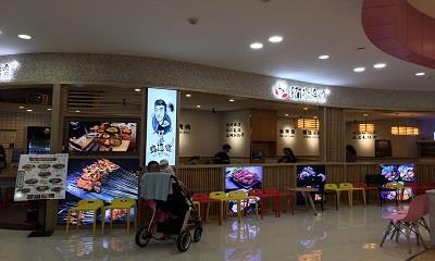 从街边摊到购物中心 贵州风味餐饮的进阶之路
