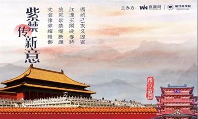 北京文旅行考察记:来一场文旅标杆项目的沉浸式体验!