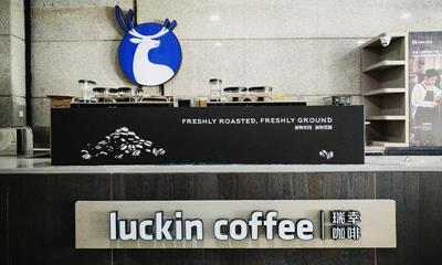 瑞幸迷局:做流量还是做咖啡?