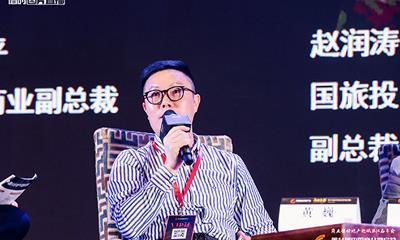 金铂商业黄伟平:分级、优化、创新、证券化是未来趋势