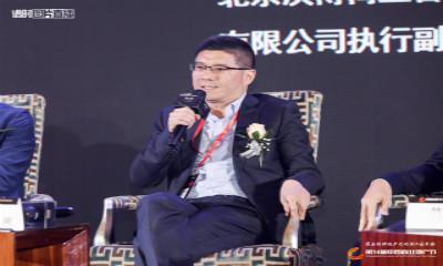 月星集团贾耀勇:未来商业发展应抓住微度假与都市圈赋予的机会