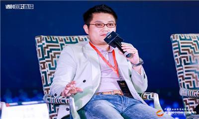 华夏幸福孙俊安:中国目前没有什么新零售,只有零售之分