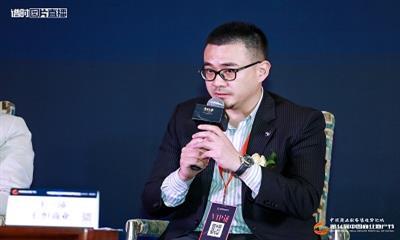 仁恒商业天津公司总经理王一沛:新零售的创新 离不开对品质的坚持