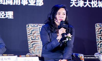 天津大悦城战媛:拥有三大创新创造,商场才能越活越好
