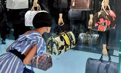 LVMH一季度销售大涨16%至125亿欧元 时装皮具部门收入创5年来新高