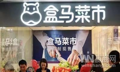 华中商业周要闻:第四家喜茶4月13日于武汉国际广场购物中心开业