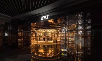 言几又厦门万象城旗舰店4月11日开业 总面积近2000�O