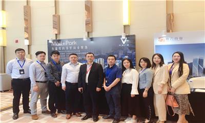 中建广场V+参与第14届中国商业地产节