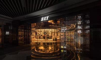 福建商业一周要闻:永辉云超开启整顿大幕 7-11进军福建市场