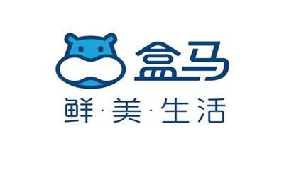 推动商贸消费升级  南昌将引进盒马鲜生等知名品牌