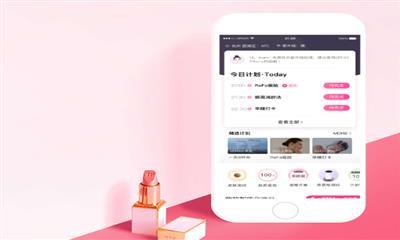 """""""颜值经济""""爆发 美妆行业跨界金融成新趋势?"""