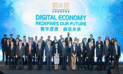 2019互联网经济峰会:5G、人工智能、大数据将改变什么?
