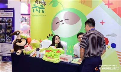 慢树懒亮相第14届中国商业地产节